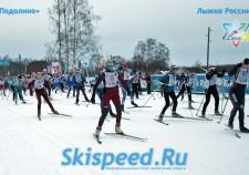 Фото - Лыжня России 2014 в Подолино, обои для рабочего стола
