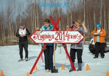 Фото - Пивная лыжная гонка 2014 в Демино, Рыбинск