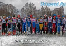 Фото - Сусанинский лыжный марафон 2014, обои для рабочего стола