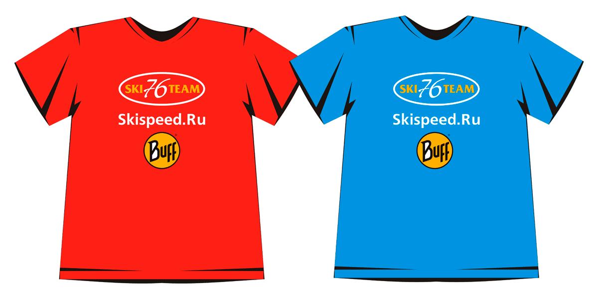 Где купить футболку в Ярославле