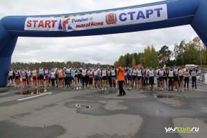 Деминский марафон