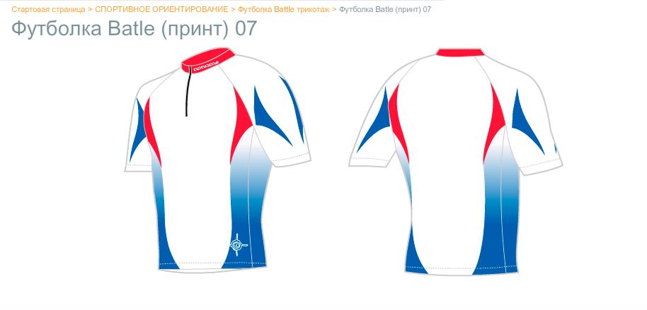 Спортивная футболка спортивного клуба Ski 76 Team