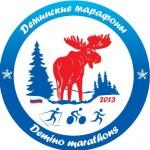 Логотип Кубка Демиских марафонов