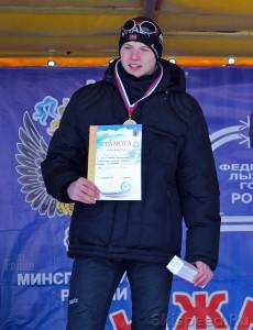 Мамьянов Алексей на награждении