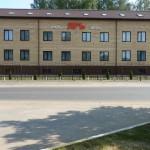 Отель Яръ