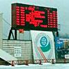 Стадион им. Р. Сметаниной