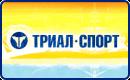 Спортивный магазин Триал-спорт Ярославль