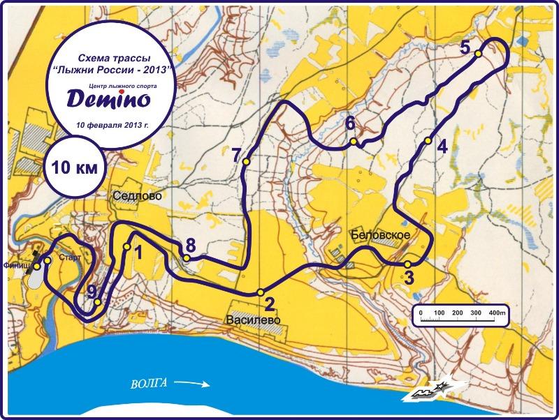 Лыжная трасса в Демино