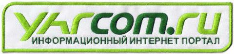 Шеврон YARCOM.RU