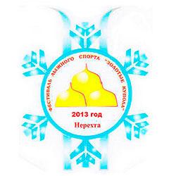 Логотип Золотые купола 2013