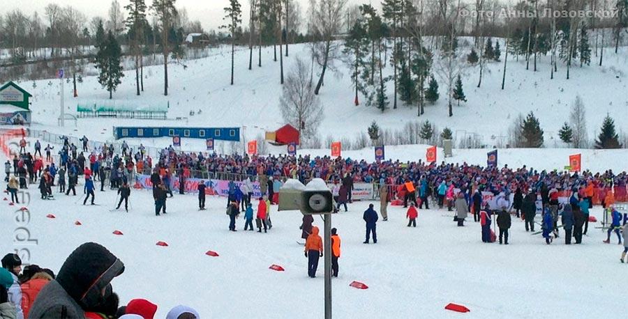 Стадион в Демино на Лыжне России 2013