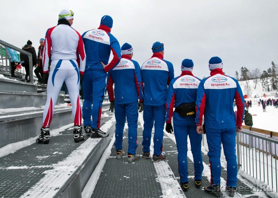 Зимняя экипировка СК Ski 76 Team