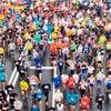 Фото Беговой марафон