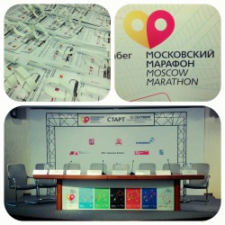 Московский марафон 2013