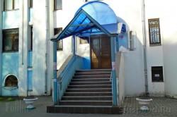 Фото Ярославского государственного педагогического университета