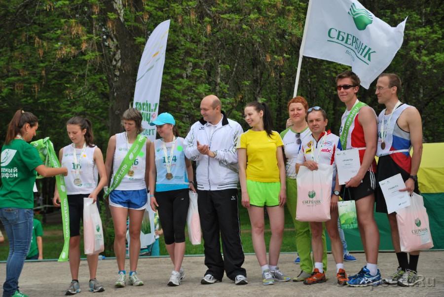 Фото награждения забега Зелёного марафона 2013 в г. Ярославле