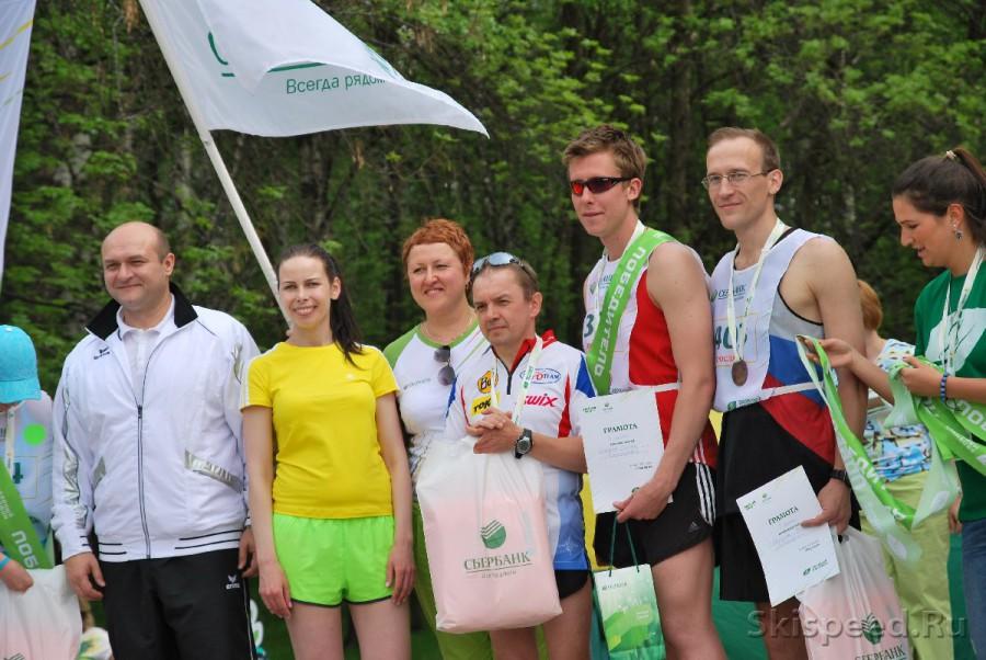 Фоторепортаж с Зеленого марафона 2013