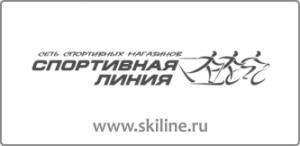 Фото логотипа - Спортивная линия. Интернет-магазин спортивных товаров