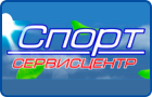 Логотип Интернет-магазин сервисцентр Спорт
