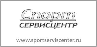 Фото логотипа - Сервисцентр Спорт. Интернет-магазин спортивных товаров