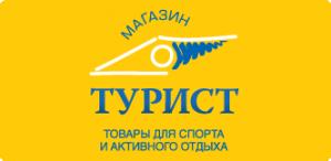 Спортивный магазин Турист в Ярославле - логотип