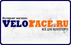 Velorace.ru - Интернет-магазин по продаже велосипедов, товаров для велоспорта