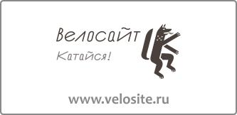 Фото логотипа - Велосайт. Интернет-магазин спортивных товаров