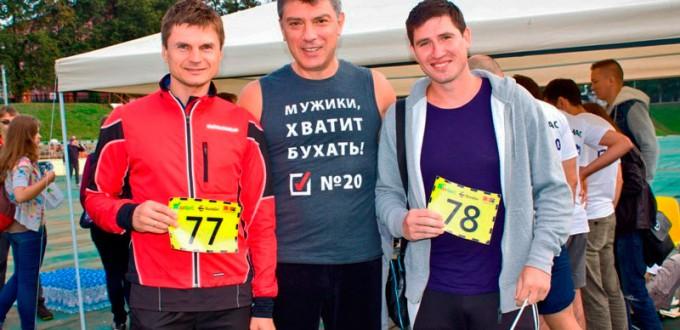 Фото - Борис Немцов и команда Ski 76 Team на ЯзаБег 2013