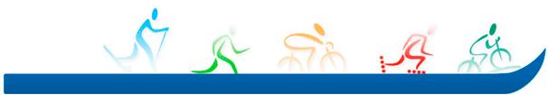 Циклические виды спорта в Эстонии