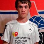 Куценко Алексей