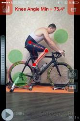 Настройка посадки на велосипед - угол при сгибании ноги, фото