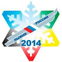 Лыжня России 2014 - логотип