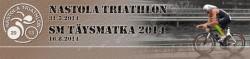 Железная дистанция триатлона в Финляндии