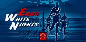 Логотип - Беговой марафон Белые ночи Санкт-Петербург