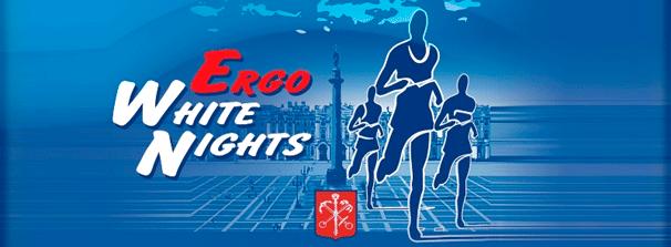 Беговой марафон Белые ночи Санкт-Петербург