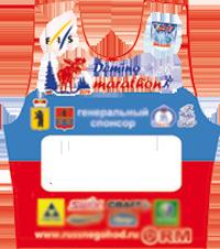 Стартовый номер Деминского лыжного марафона 2014