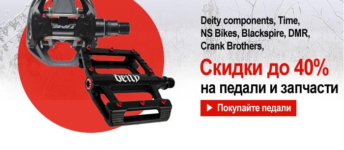 Скидки на chainreactioncyclesmail.com