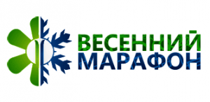 Логотип Весеннего марафона
