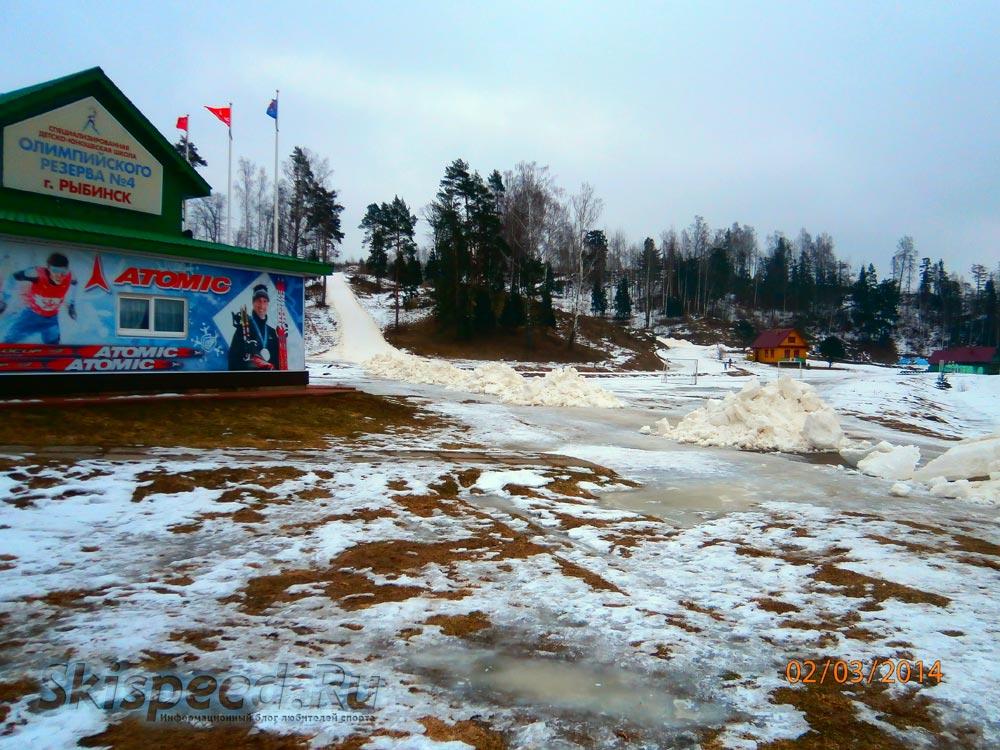 Фотография лыжной трассы в Дёмино, Рыбинск