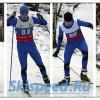 Рейтинг юношей лыжников