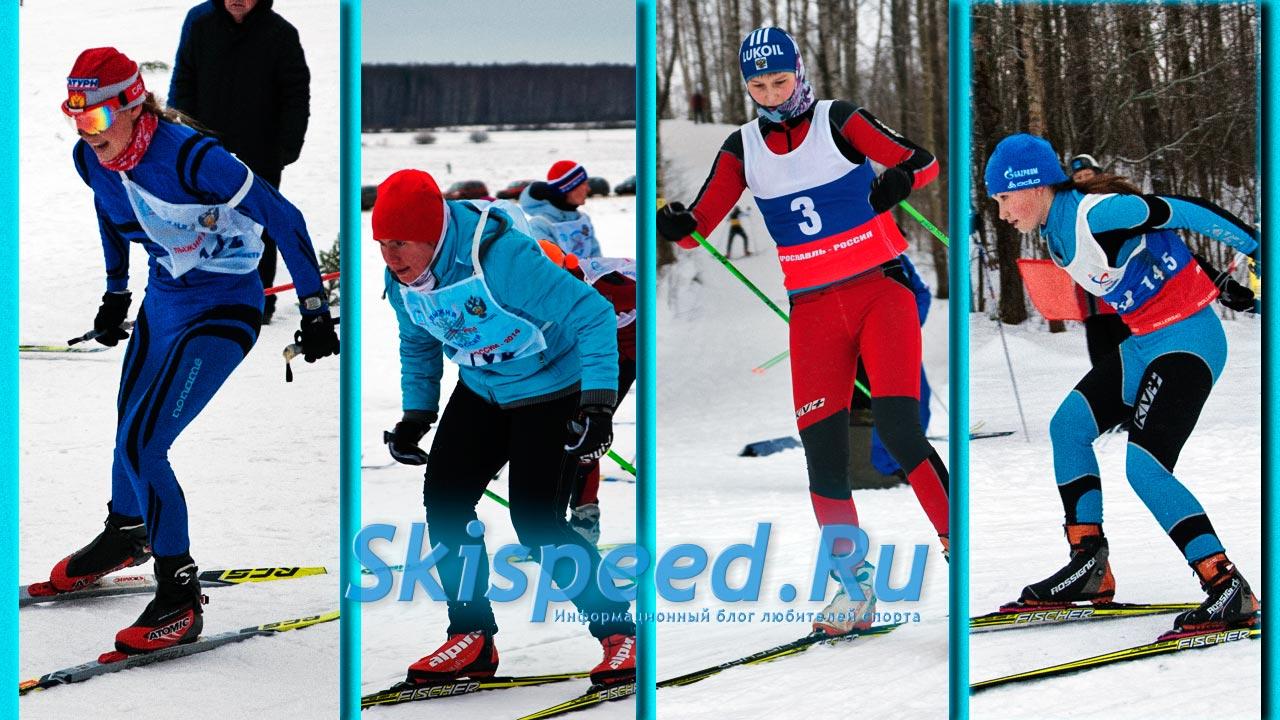 Фотография юных лыжниц Ярославской области