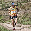 Фото горного бега