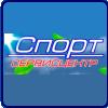 Интернет-магазин Сервисцентр Спорт