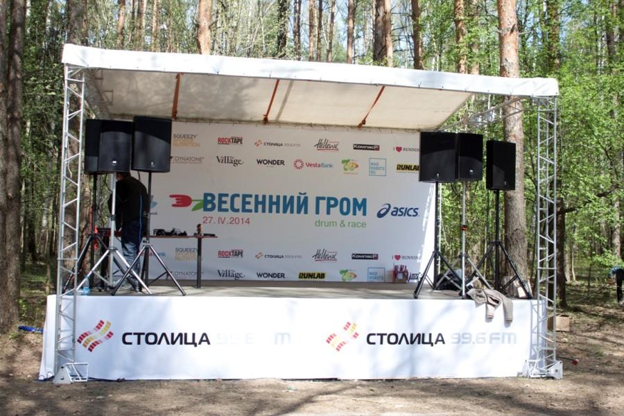Главная площадка, где проходило чествование победителей и на протяжении всего полумарафона зрителей и болельщиков развлекали ведущие и ди-джей.