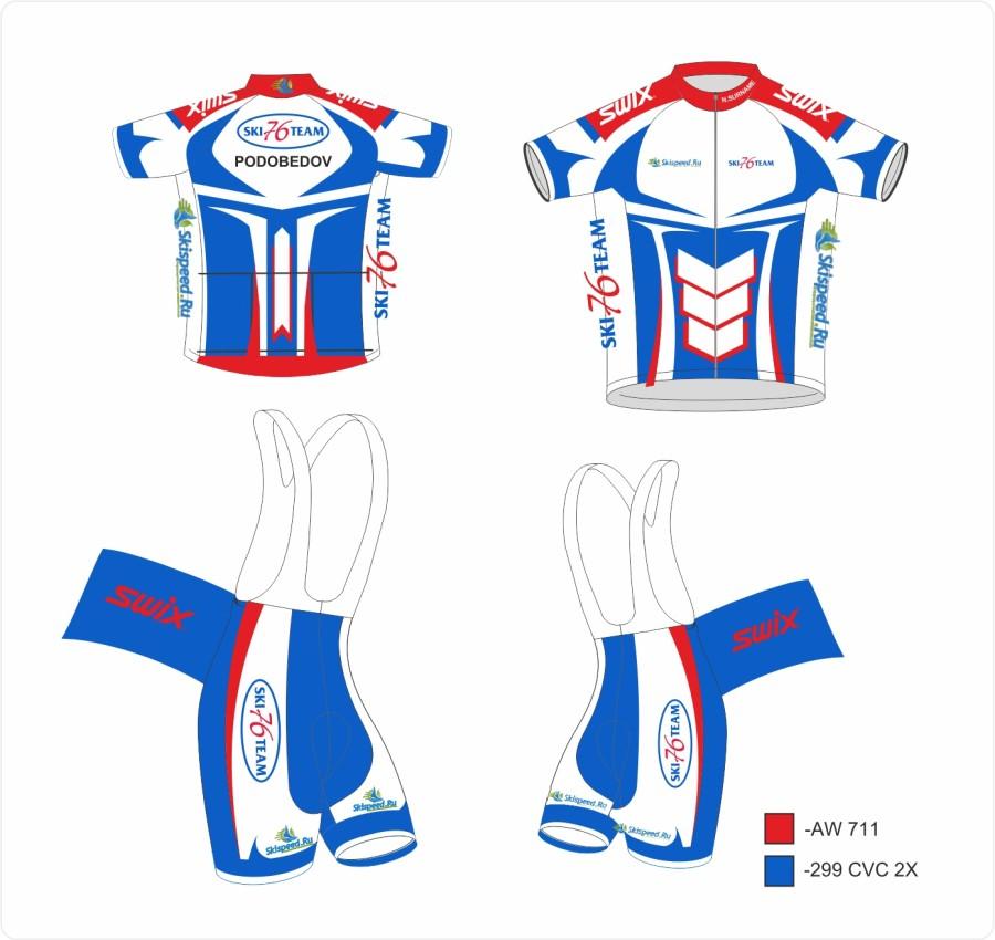 Макет велоформы Ski 76 Team