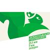 Логотип - Зеленоградский полумарафон