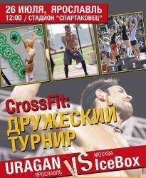 Афиша турнира по КроссФиту в Ярославле