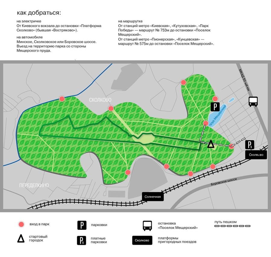 Схема трассы Осеннего марафона 2014