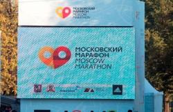 Фоторепортаж с Московского марафона 2014