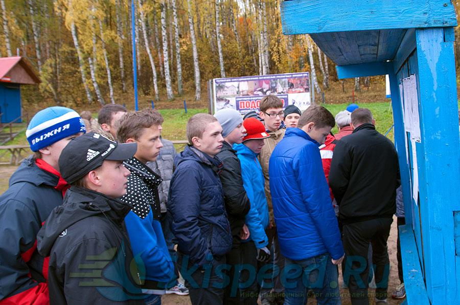Фото Чем. Ярославской обл. по кроссу лыжников 2014